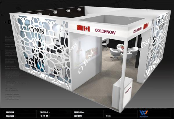 2011-cosmoprof-asia-invitation-2