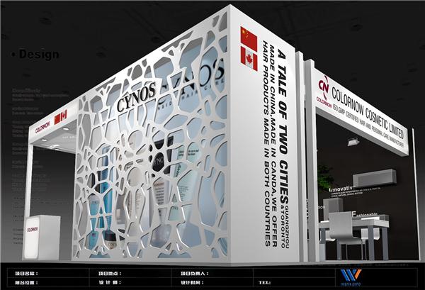 2011-cosmoprof-asia-invitation-3
