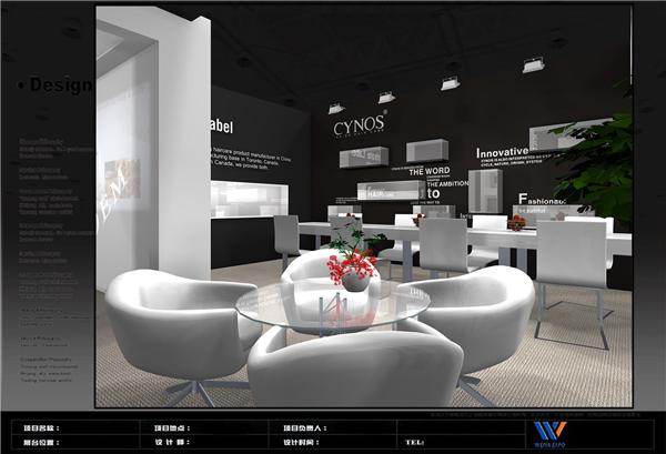 2011-cosmoprof-asia-invitation-4