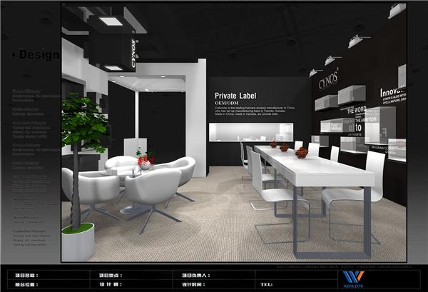 2011-cosmoprof-asia-invitation-5