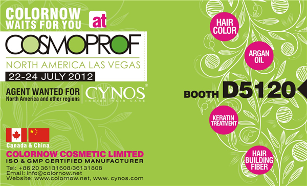 2012-cosmoprof-north-america-invitation