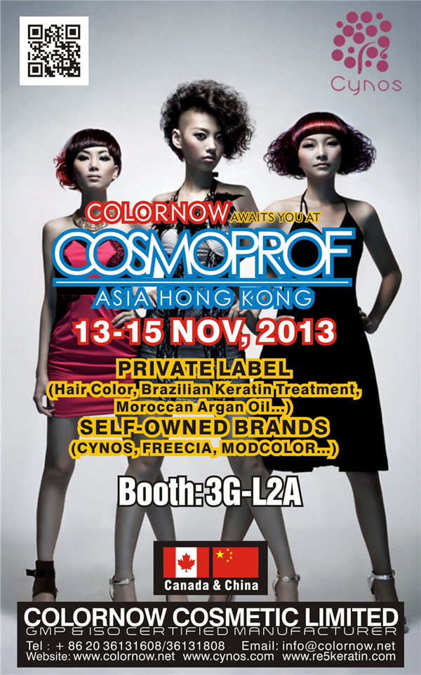 2013-cosmoprof-asia-invitation
